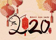 华企电商 祝您元旦快乐,好事连连,好梦圆圆,幸福圆满。