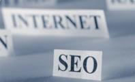 网站建设中的SEO的几个基础知识